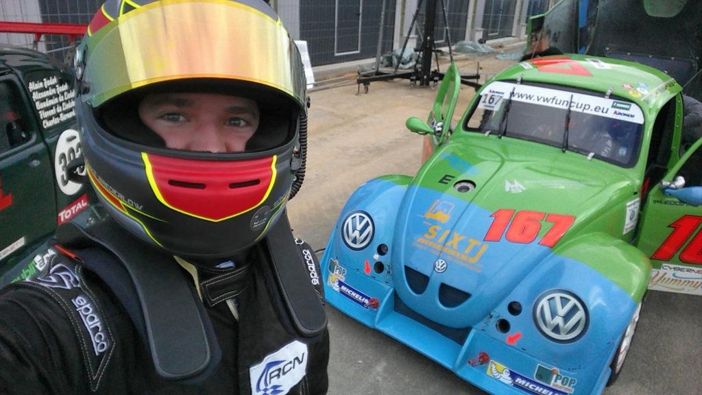 VW Funcup